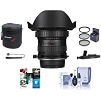 Venus Laowa 15mm f/4 Wide Angle 1:1 Macro Lens with Shift for Canon EF Mount - Bundle With 77mm Filter Kit, Lens Case, Cleaning Kit, Capleash II, Lenspen Lens Cleaner, Software Package