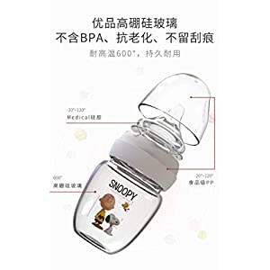 0-6 Months Newborn Baby 120Ml Wide-Mouthed Crystal Drill Glass Nursing Bottle Anti-Flat Gas