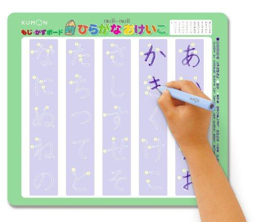 Kumon Character & Number Practice Board [Hiragana Katakana]