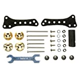 Grade Up Parts - GP459 AR Chassis Side Mass Damper Set (Mini 4WD)
