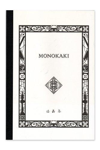 Mitsuru Kotobukiya MONOKAKI notes semi B5 9mm border N1