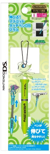 Pokemon Diamond Pearl Expandable Touch Stylus Pen W/ Strap For All DS Systems - Celebi