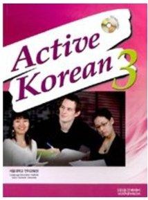 Read Online Active korean 3 - student's book : Including Audio CD [Korean language][003kr] pdf epub