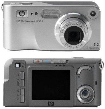 HP Photosmart m517 – デジタルカメラ – コンパクト – 5.2 Mpix – 光学ズーム: 3 x – サポートメモリ: MMC、SD   B000BWC3HK