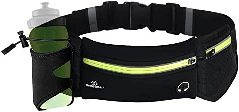 SHANSHUI Running Belt Waist Pack, Light-Reflective Water Resistant Pocket Exercise Reflective Adjustable Workout Belt with Water Bottle Holder Phone Holder Compatible with iPhone and most Smart Phones