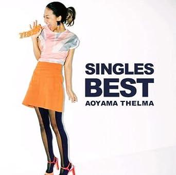 Jpop CD, Aoyama Thelma - Singles Best (CD+DVD)[002kr