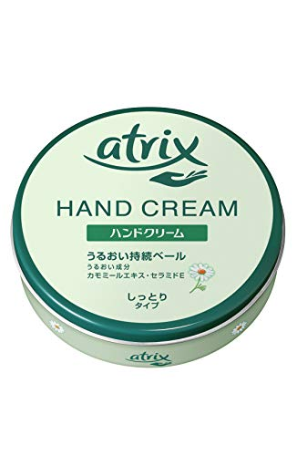 Most Popular Hand Creams & Lotions