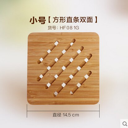 Generic Bamboo placemat heat insulation pad bamboo coasters dining table mat plate pad circle coasters pot holder bowl pad 4 by Generic