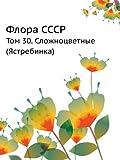 Flora Sssr Tom 30. Slozhnotsvetnye, V. L. Komarov, 5458424352