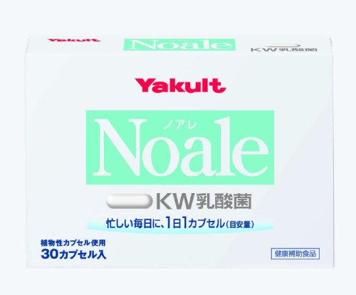 Used, Yakult Noale (Noire) Kw Lactic Acid Bacteria (Capsule) for sale  Delivered anywhere in USA
