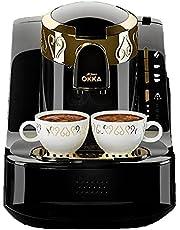 ماكينة تحضير القهوة التركي من اوكا لون اسود