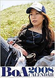 BoA 2008年カレンダー B000VRQKZ6