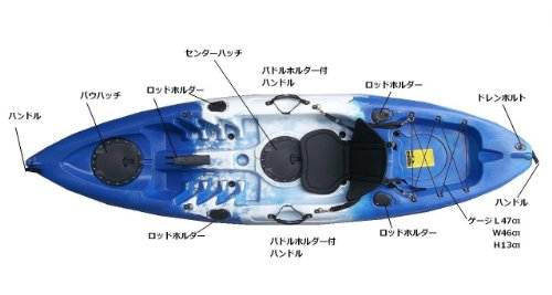 カヤック(HUNTER270)フル装備特別セットの商品画像
