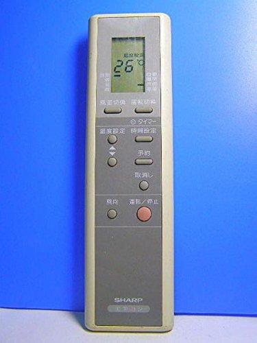 シャープ エアコンリモコン CRMC-A188JBEO