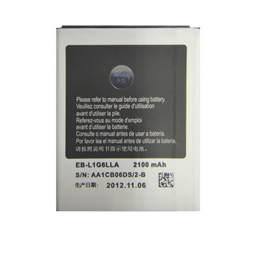 Victory Replacement Battery - Replacement Generic Battery for Samsung Galaxy Victory 4G LTE L300 / SPH-L300 (EB-L1G6LLAG) (Sprint)