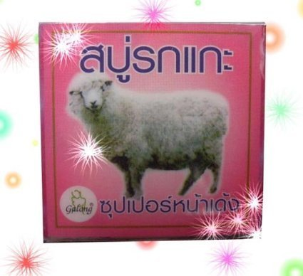 1-pc-60g-galong-placenta-soap-sheep-soap-super-whitening-100-nature-soap-anti-acne-and-aging