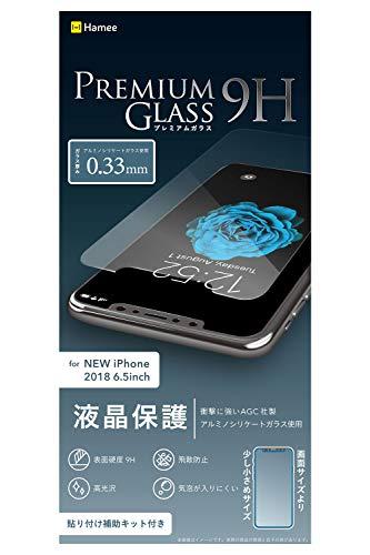 現像お香ラフ睡眠iPhone XS Max ガラスフィルム 液晶保護シート ミニマル 9H 0.33mm