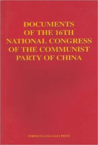 16th National Congress of the Communist Party of China