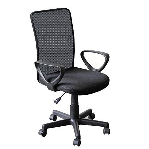 IDS Home Ergonomic Mesh Medium Back Computer Desk Task Office Chair, with Arms