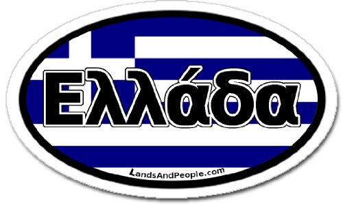 - Greece in Greek Flag Car Bumper Sticker Decal Oval