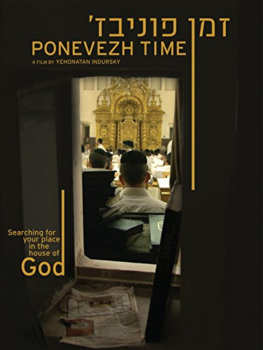Ponevezh Time (English Subtitled) ()