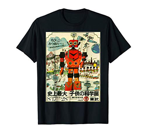 (Vintage Retro Japanese Toy Robot - Robotics Gift T-Shirt)
