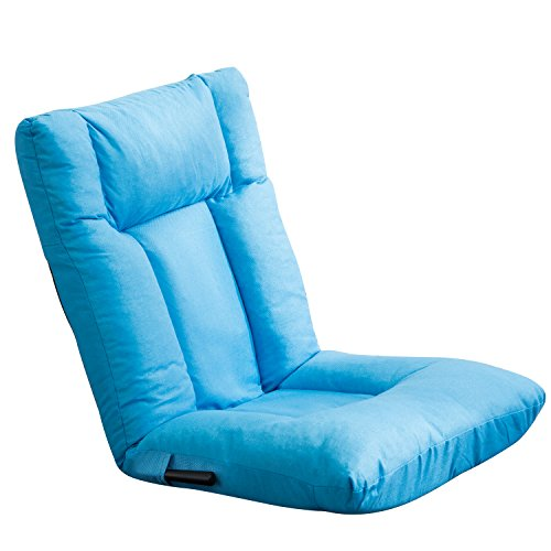 - BONZY Foldable Gaming Adjustable Floor Chair 24