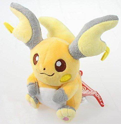 Anime Raichu Soft Plush Figure Toy Stuffed Animal 5.5 Inch Child Gift Doll by prozapoti