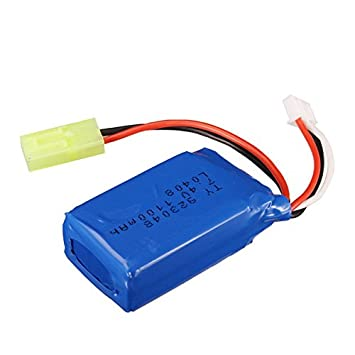Adaalen Pxtoys 1 18 Rc Truck Hj209131 7 4v1100mah Pouch Cells Px9300