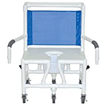 MJM International S126-5BAR-10-QT-C-DDA Bariatric Shower Chair, Full Support Opening Seat with Double Drop Arms and Commode Pail Royal Blue, Forest Green, Mauve