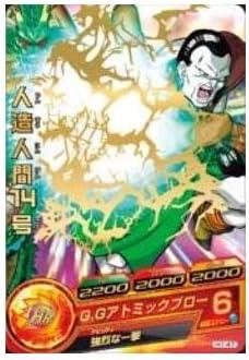 Dragon Ball Heroes HJ1-47