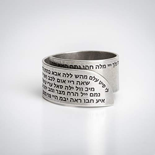 (Kabbalah Jewish ring engraved with the 72 names of god, Unisex 925 sterling silver plated open adjustable ring, Handmade Israeli Jewish Hebrew Jewelry gift for men and)