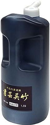 1.8LBB1-180 Kuretake Calligraphy bluish purple (japan import)