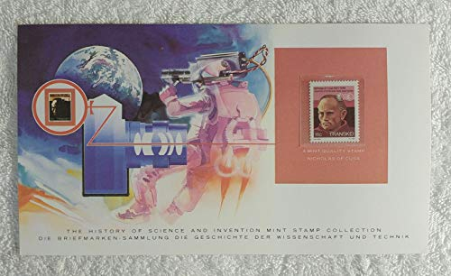 Nicholas of Cusa - Postage Stamp (South Africa, 1984) & Art Panel - The History of Science & Invention - Franklin Mint (Limited Edition, 1986) - Inventor of Concave Lens, Spectacles, Curved Glass Lenses, Eyeglasses
