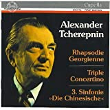 Alexander Tcherepnin: Georgian Rhapsody, Op. 25 (for Cello  and  Orchestra) / Triple Concerto, for Violin, Cello, Piano  and  Orchestra, Op. 47 / Symphony No. 3, Op. 83