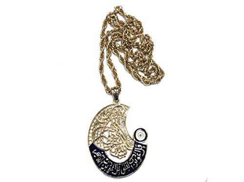 Surah An Nas Islamic Muslim Arab Necklace Pendant Enamel Blue Flower Gift Car Hanging Allah -