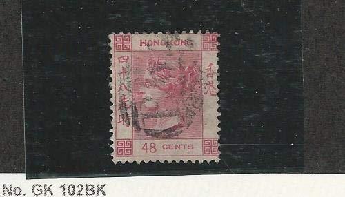 Hong Kong, Postage Stamp, 21 WMK1 VF Used, 1863, JFZ