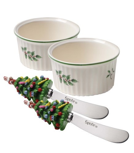 Trim Ramekin (Spode Christmas Tree Dipping Set)