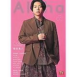 TVガイド Alpha EPISODE CC