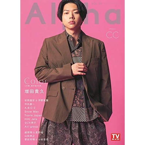 TVガイド Alpha EPISODE CC 表紙画像