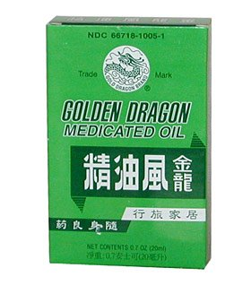 Golden Dragon Medicated Oil (Jin Long Feng Jing Vous) Y006
