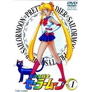 美少女戦士セーラームーン 全8巻セット [マーケットプレイス DVDセット] B008AO8A6E
