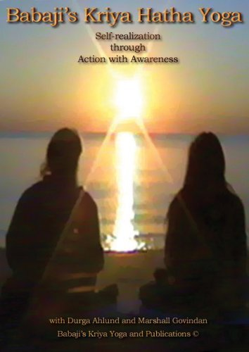 Amazon.com: Babajis Kriya Hatha Yoga Self-realization ...
