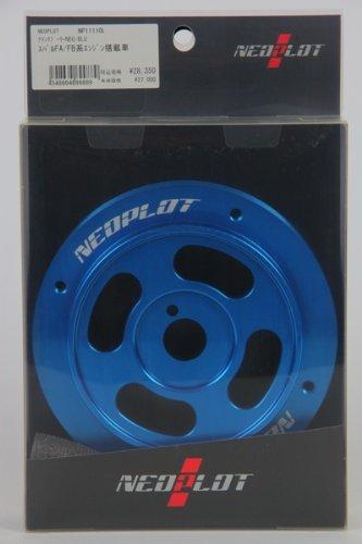 ネオプロト(NEOPLOT) クランクプーリーNEO ブルー SUBARU(スバル) FA FB系エンジン搭載車 TOYOTA(トヨタ) 86[ZN6] SUBARU(スバル) BRZ[ZC6]など NP11110L B008EIX9ZS