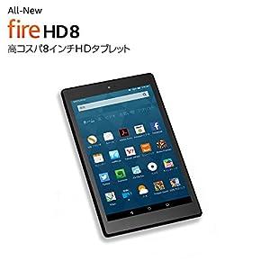 Fire HD 8 タブレット 16GB、ブラック