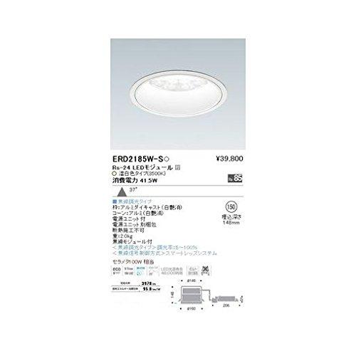 BT89099 ダウンライト/ベース/LED3500K/Rs24/無線 B06XT13X1B