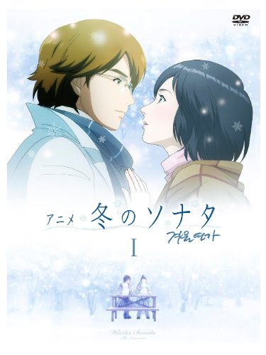 冬のソナタ Winter Sonata the Animation