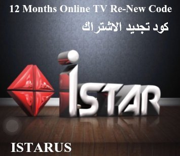 iSTAR Korea 12 Months Online TV Code for All Models of iSTAR/ The Code  Directly from iSTAR/Send by email/ Receiver not Included just The Code