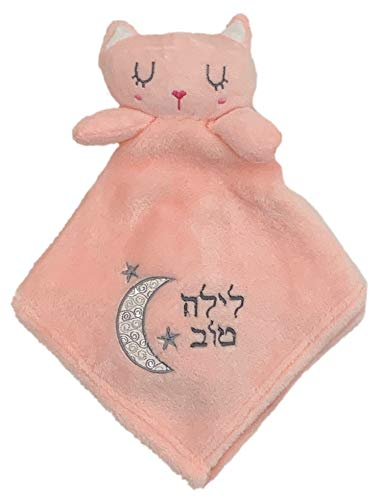 Jewish Baby Gift Kitty Cat Blankie,Hebrew Letters Layla Tov(Good Night).Embroidery Moon & Stars Baby Blankie. Judaica Baby Blankie, Jewish Baby Gift, Brith Milah Gift, Naiming, Jewish Baby