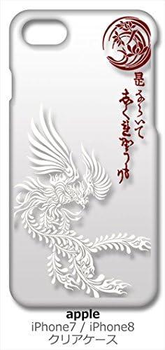 sslink iPhone SE (第2世代) iPhone8 iPhone7 SE2 アイフォンSE (2020年モデル) ク